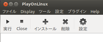 f:id:linux_user:20130305183711p:plain