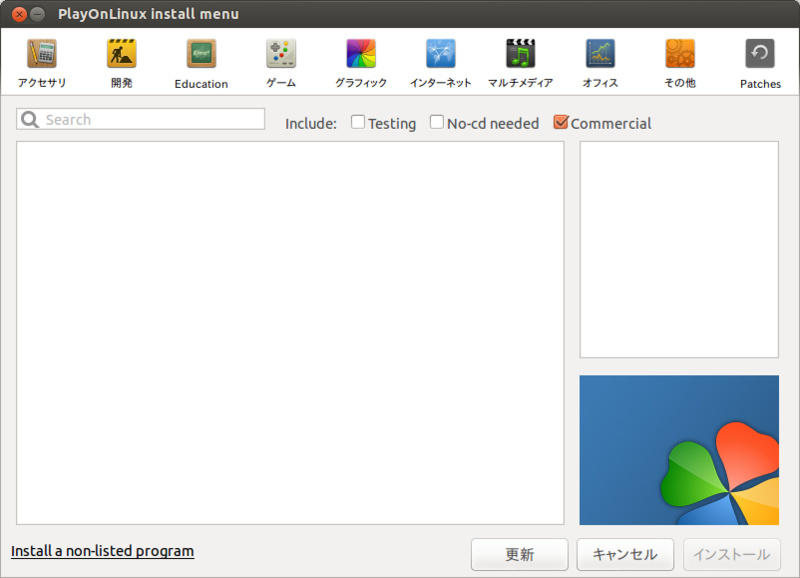 f:id:linux_user:20130305183848p:plain