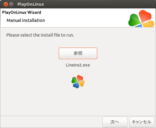 f:id:linux_user:20130305185215p:plain