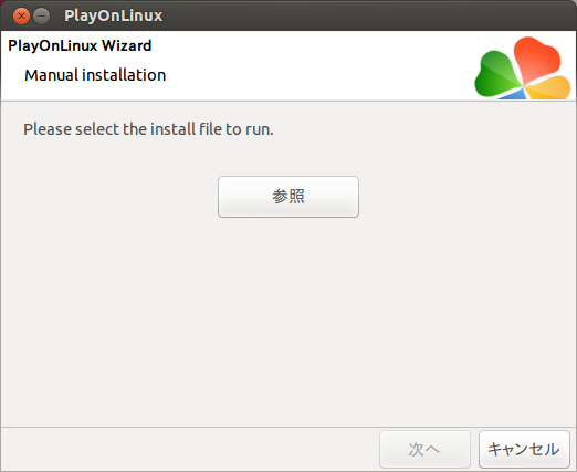 f:id:linux_user:20130305185401p:plain
