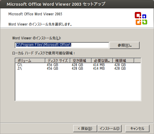f:id:linux_user:20131003141832p:plain