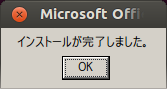 f:id:linux_user:20131003142018p:plain