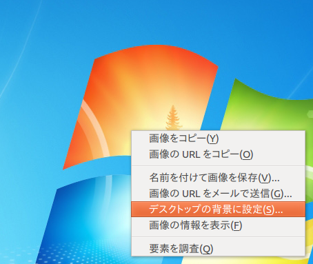 f:id:linux_user:20131004131037p:plain