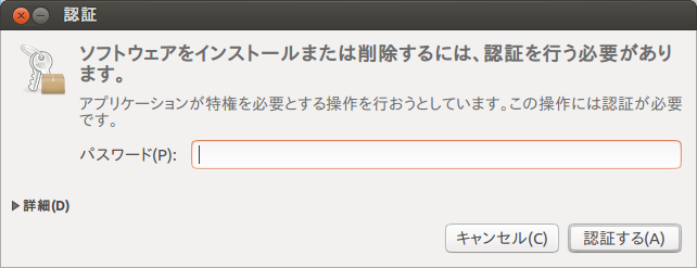 f:id:linux_user:20131004132211p:plain