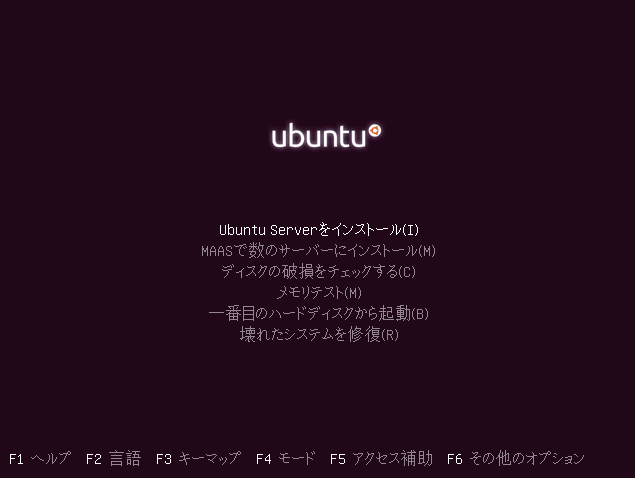 f:id:linux_user:20131010200938p:plain