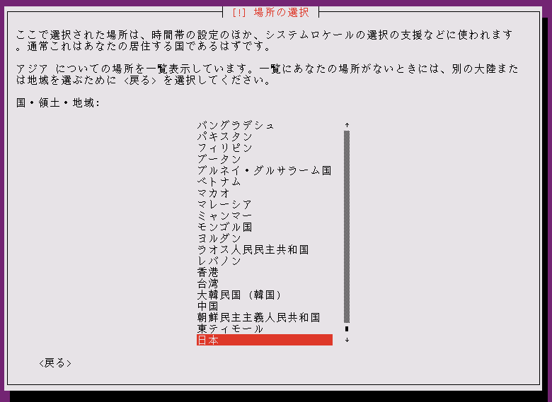f:id:linux_user:20131010201333p:plain