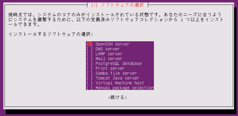 f:id:linux_user:20131011140051p:plain