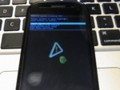 Google Nexus S Android 4.0.3 update