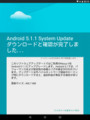 Android5.1.1