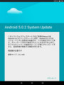 Android5.0.2