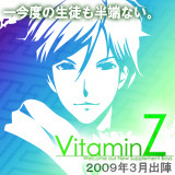 VitaminZ Official Site