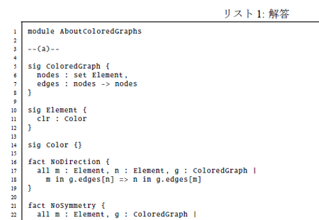 dictionary in c++ source code