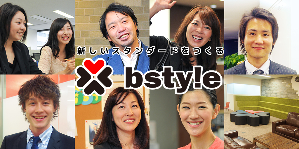 bstyle