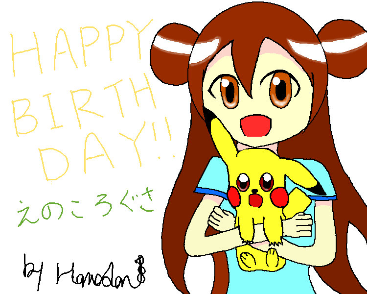 f:id:manazu-pokemon:20140518103747j:plain