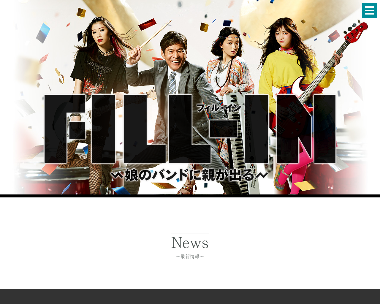 fill-in.yoshimoto.co.jp(2018/01/13 11:00:39)