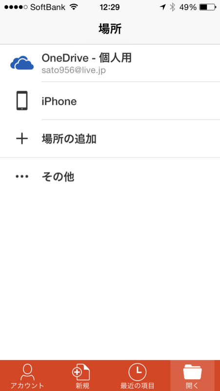 f:id:michi7607:20150218172245p:plain