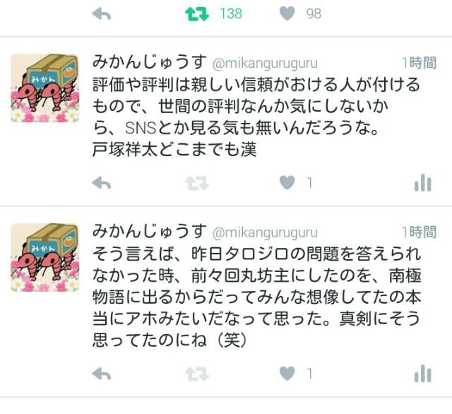 f:id:mikanch:20160328171315j:plain