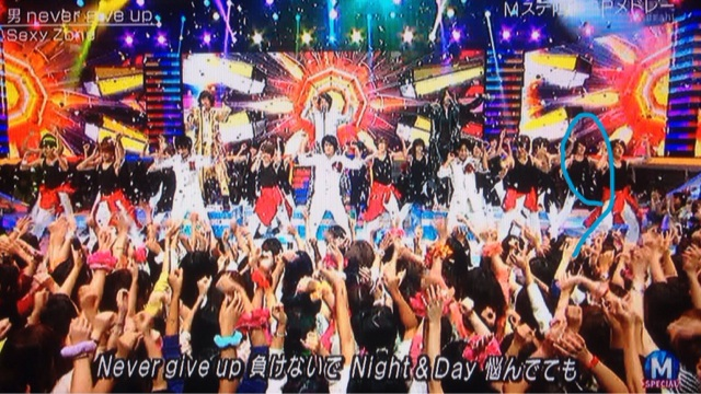 9/26 Mステ 『男Never give up』...