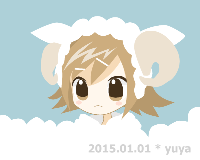 f:id:mochi-cream:20150101233658p:plain
