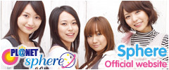 Pl@net sphere | スフィア official website