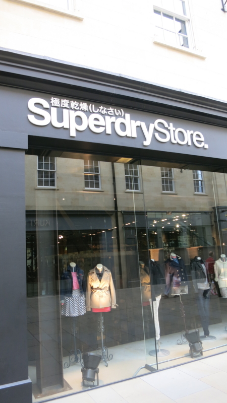 Superdry.極度乾燥(しなさい)