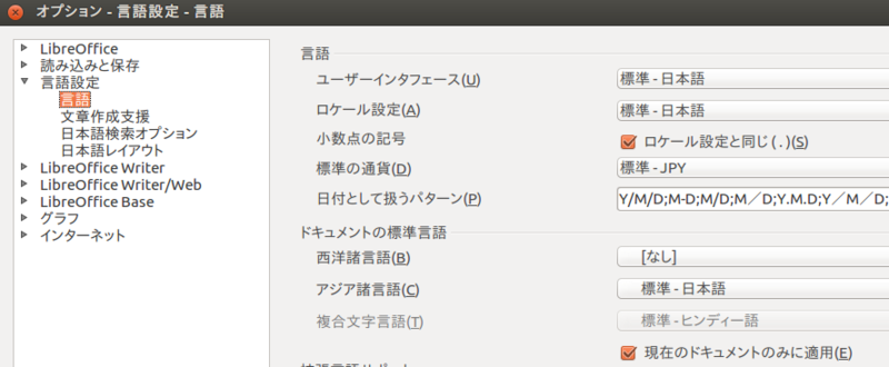 20130304210117.png