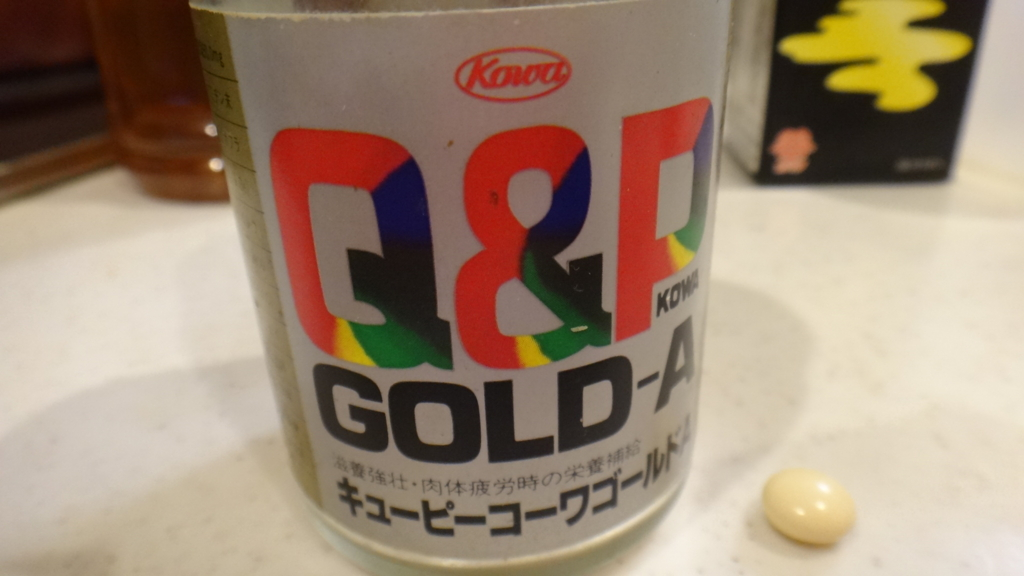 f:id:nemurenai-same:20160103102134j:plain
