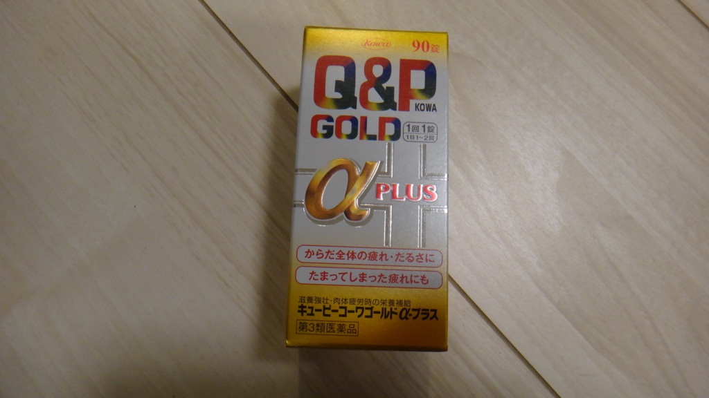 f:id:nemurenai-same:20160103102514j:plain