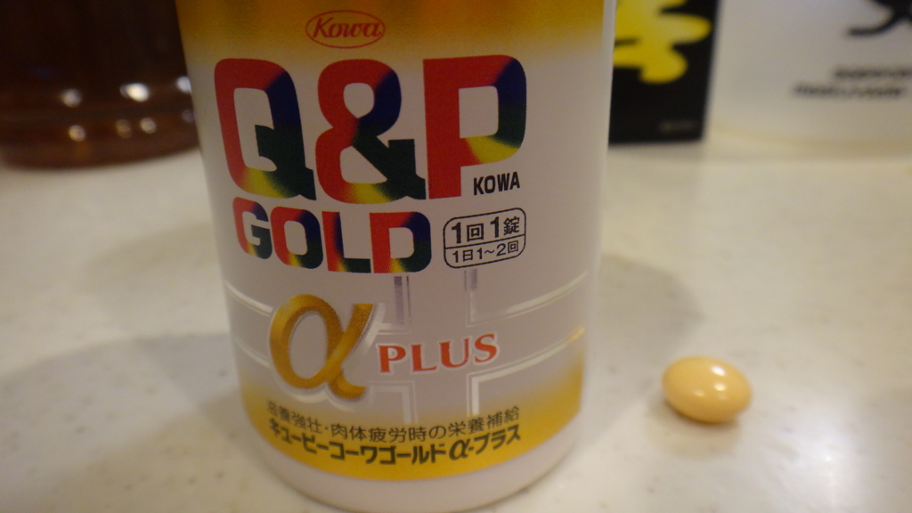 f:id:nemurenai-same:20160103102713j:plain