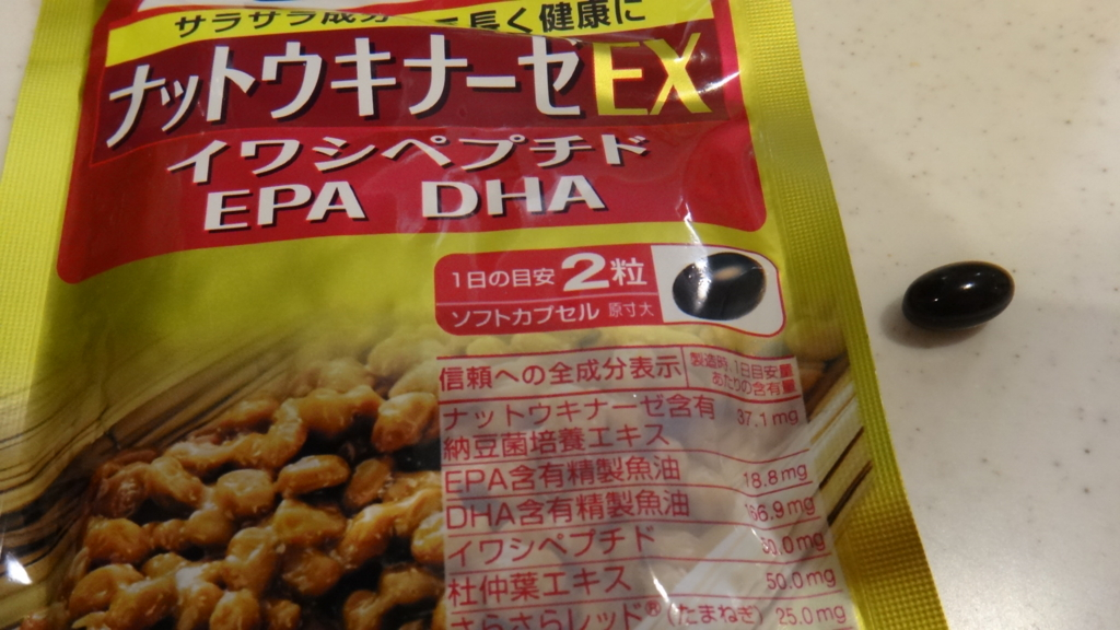 f:id:nemurenai-same:20160103103702j:plain