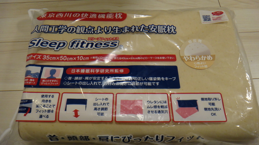 f:id:nemurenai-same:20160103115709j:plain