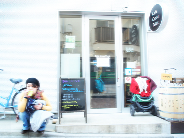 高円寺のCafe Cross Point