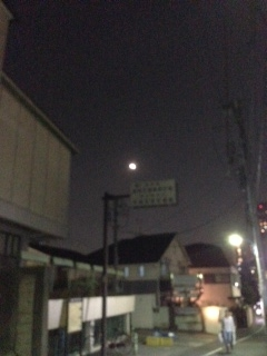 f:id:neoday:20141008193917j:plain