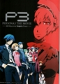 PERSONA3 THE MOVIE #2 Midsummer Knight's Dream パンフレット