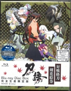 刀語 Blu-ray Disc Box