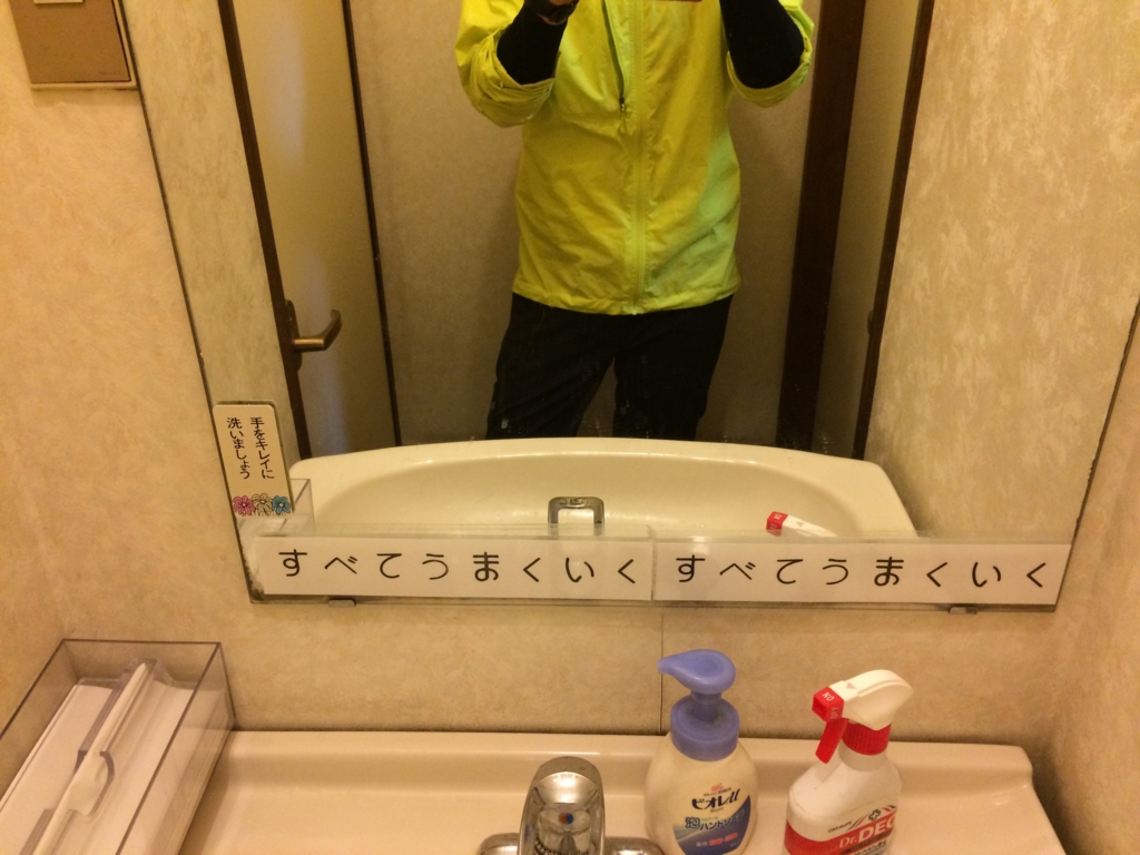 f:id:noreason-running-club:20151126110730j:plain