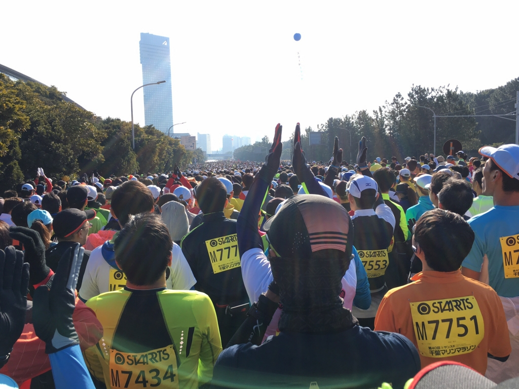 f:id:noreason-running-club:20160125222321j:plain