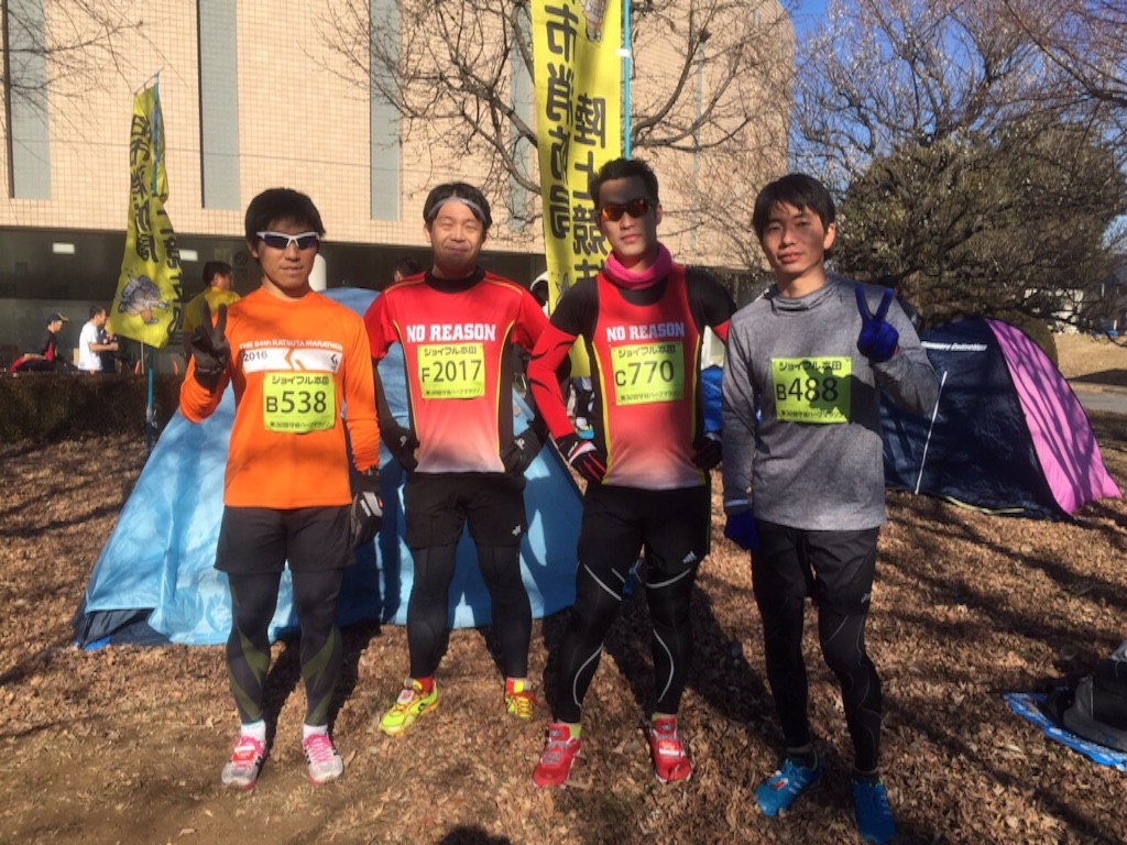 f:id:noreason-running-club:20160228003451j:image