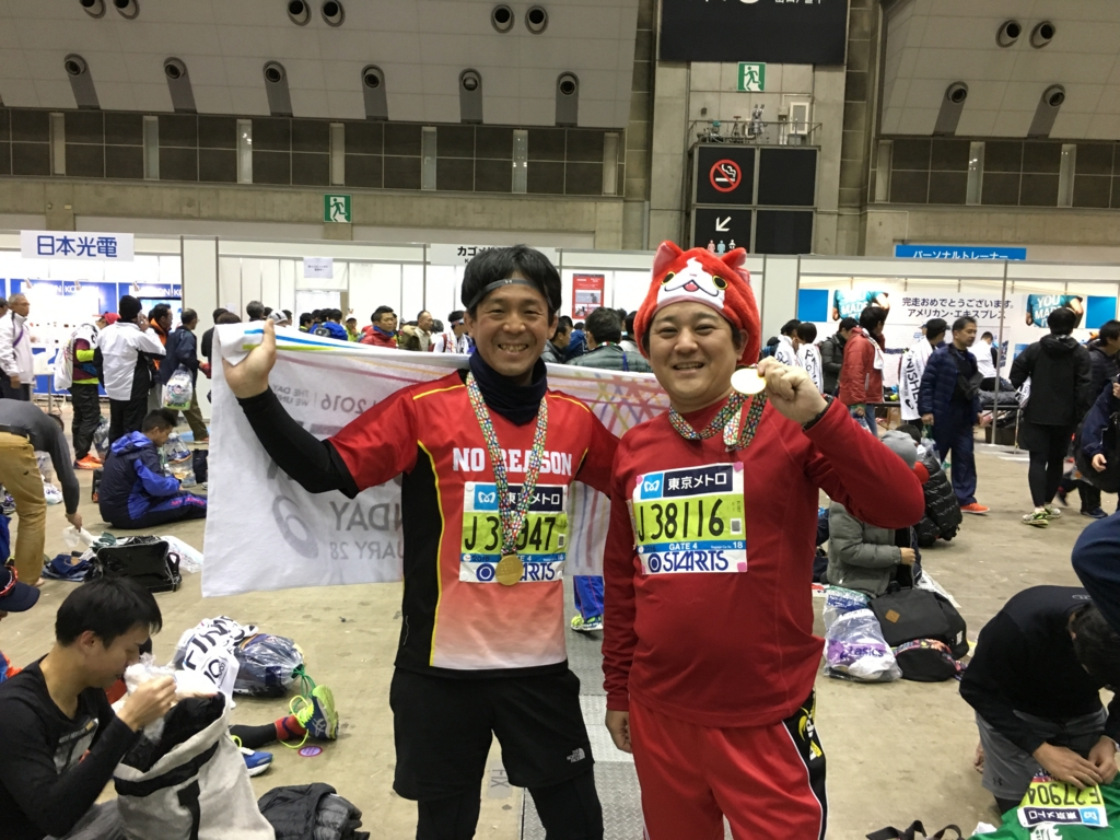 f:id:noreason-running-club:20160229215147j:plain