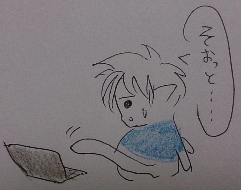 f:id:notainu:20141020215601j:plain