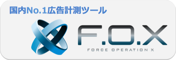 F.O.X - ForceOperationX
