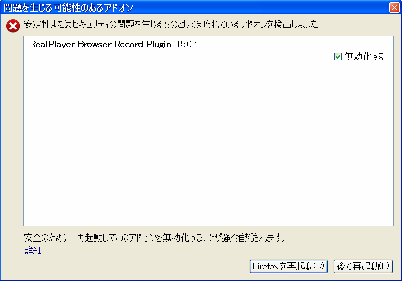 recover my files full version download free