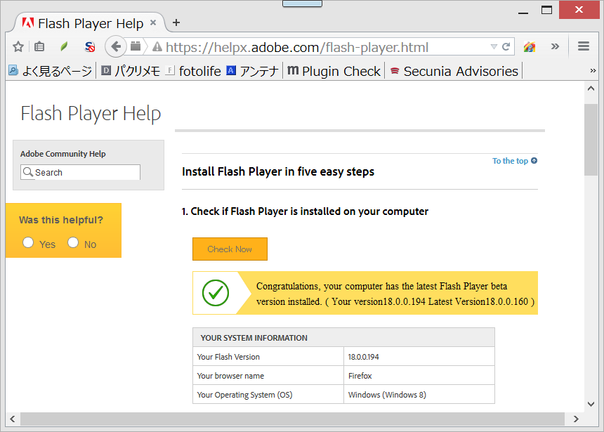 flash player ppapi download