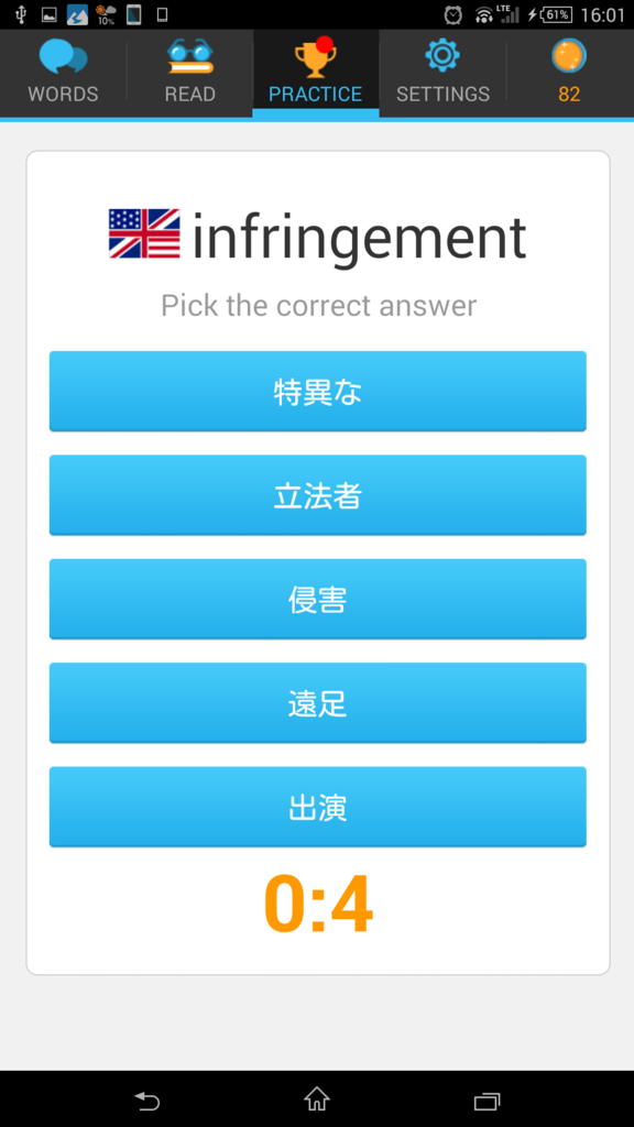 lingua.ly_app_test