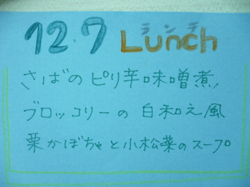 f:id:officelunch:20101207140904j:image:w300