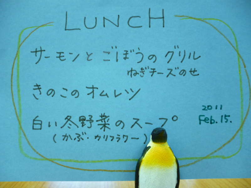 f:id:officelunch:20110215133119j:image:w300