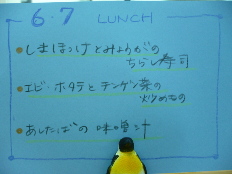 f:id:officelunch:20110607133349j:image:w300