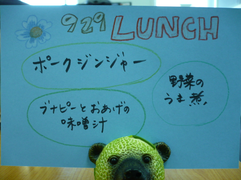 f:id:officelunch:20110929132004j:image:w300