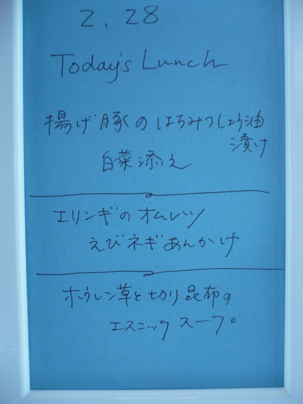 f:id:officelunch:20120228152243j:image:w250