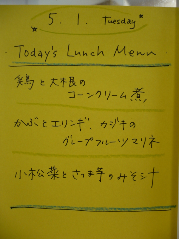 f:id:officelunch:20120501160947j:image:w300